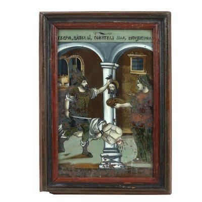"""Icoană pe glajă, """"Tăierea capului Sfântului Ioan Botezătorul"""", atelier din Săliștea Sibiului, a doua jumătate a sec. XIX, piesă rară"""
