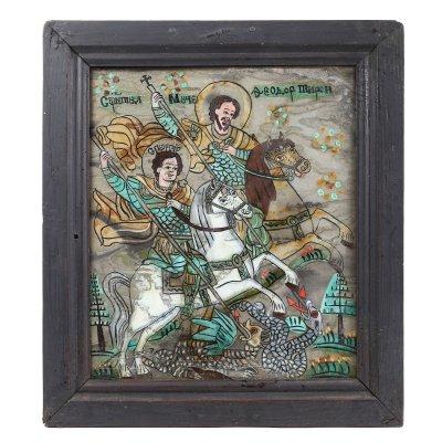 """Icoană pe glajă, """"Sfinții Militari Gheorghe și Teodor Tiron"""", atelier din Mărginimea Sibiului, deceniile de mijloc ale sec. XIX"""