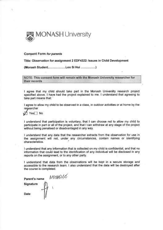 :Authorisation Form 2.jpg