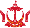 Berkas:Emblem of Brunei.svg