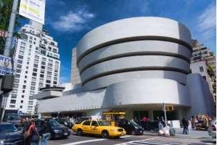 C:\Users\User\Desktop\NYC_-_Guggenheim_Museum.jpg