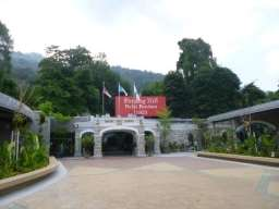 http://media-cdn.tripadvisor.com/media/photo-s/04/83/57/36/penang-hill.jpg