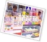http://japan-magazine.jnto.go.jp/jntowm/wp-content/uploads/clearance_24iwataya.jpg