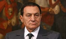 http://www.cairoscene.com/admin/Images/ArticlesMainPhoto/3151/99bbbdf1-b441-4387-a639-7e10244e6a4a.jpg