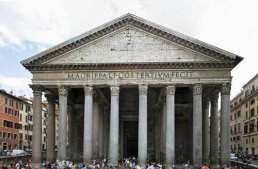 http://www.eyesonitaly.it/wp-content/uploads/2014/03/Pantheon.jpg