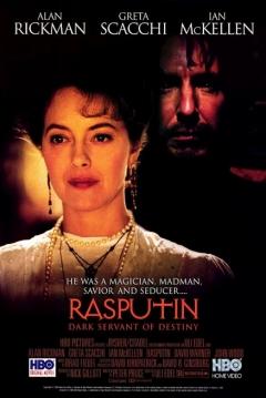 Poster Rasputín, Su Verdadera Historia