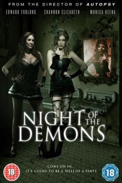 Ficha La Noche de los Demonios (Remake)