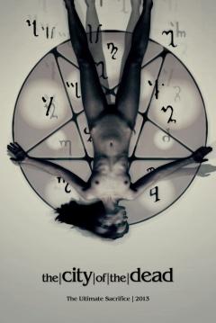 Poster El Hotel del Horror (Remake)
