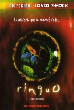 Poster Ringu 0: El Círculo 0