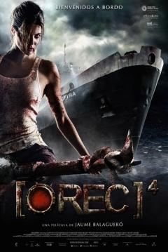 Poster [REC] 4: Apocalipsis