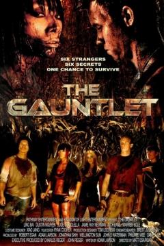 Poster The Gauntlet