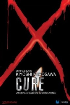 Poster Cure