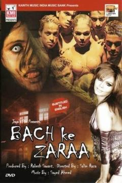 Poster Bollywood Evil Dead