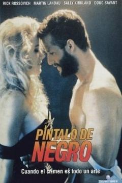 Poster Píntalo de Negro