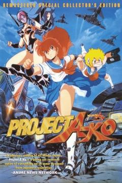 Ficha Proyecto A-ko