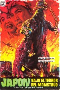 Poster Japón bajo el Terror del Monstruo