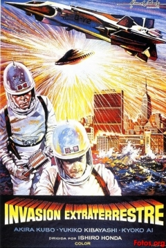 Poster Invasión Extraterrestre