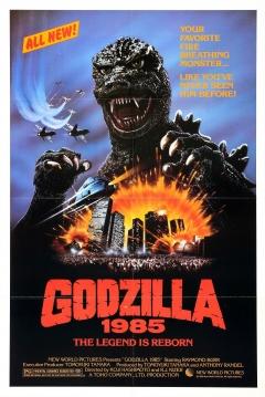 Poster El Retorno de Godzilla