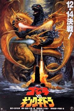 Poster Godzilla contra King Ghidorah