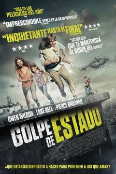 Poster Golpe de Estado