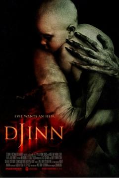 Poster Djinn