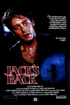 Poster El Regreso de Jack el Destripador