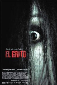 Poster El Grito