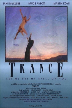 Poster Trance