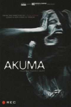 Poster Akuma