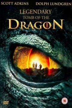 Poster La Leyenda de la Tumba del Dragón