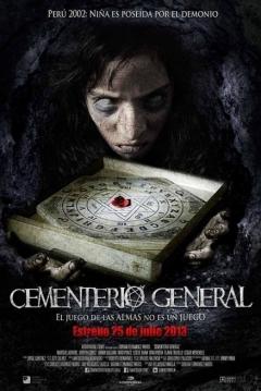 Ficha Cementerio General