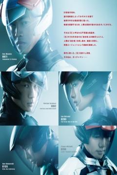 Poster Comando G