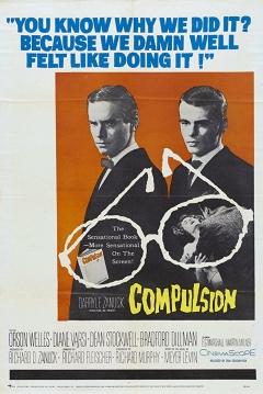 Poster Impulso Criminal