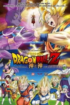 Poster Dragon Ball Z: La Batalla de los Dioses