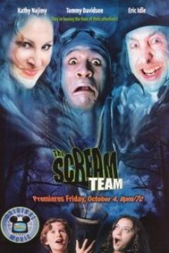 Poster The Scream Team