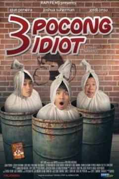 Poster 3 Pocong Idiot