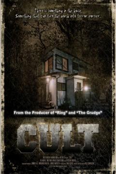 Poster Cult