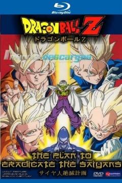 Ficha Dragon Ball: Plan para Erradicar a los Super Saiyans