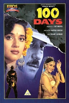 Poster 100 Days