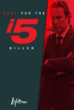 Poster El Asesino de la I-5