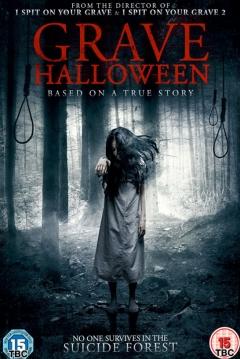 Poster Halloween Mortal