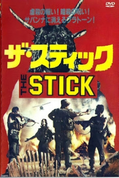 Poster The Stick