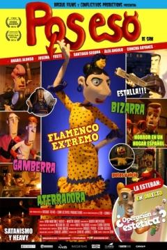 Poster Pos Eso