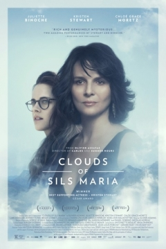 Poster Viaje a Sils Maria