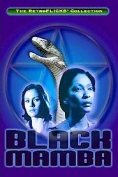 Poster Black Mamba