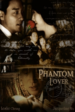 Poster Phantom Lover