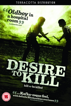 Poster Desire to Kill (Enemy at the Dead End)