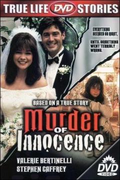 Poster La Muerte de la Inocencia (La Senda de la Locura)