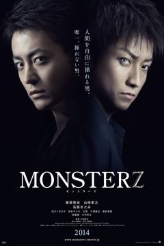 Poster Monsterz