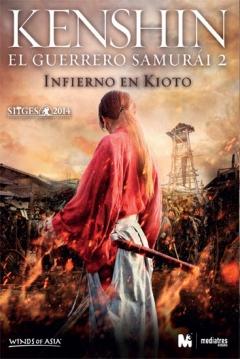 Poster Kenshin, el Guerrero Samurái 2: Infierno en Kioto